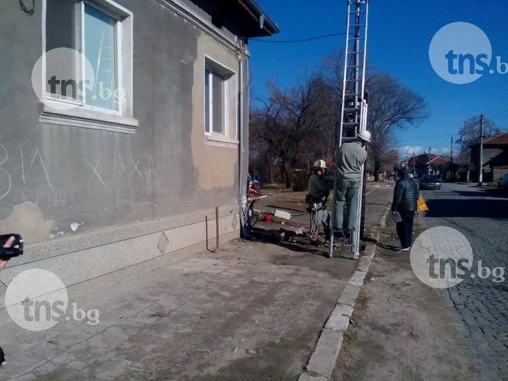 След снощния кошмар в Куртово Конаре: възстановяват тока, възстановява се и семейството СНИМКИ