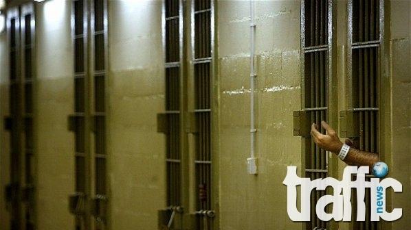 Франция тикна пазарджиклия в затвора