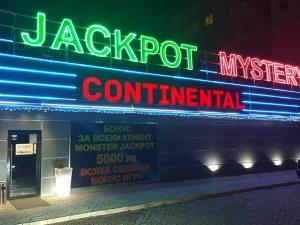 Пловдивчанин спечели джакпота в казино Континентал след запой в Галакси
