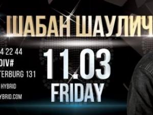 Богът на сръбската музика Шабан Шаулич  с лайв в Live club HYBRID
