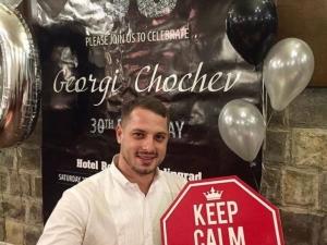 Треньорът на шампиони Георги Чочев заведе приятелите си на спа за рождения си ден