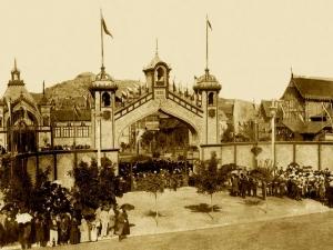 Цар Симеоновата градина преди 124 години! Паркът като панаир СНИМКИ