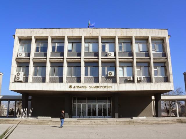 Административният съд откри дискриминация в Аграрния университет
