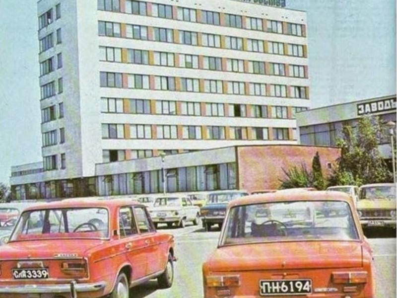 ЗЗУ-Пловдив - някогашният индустриален гигант