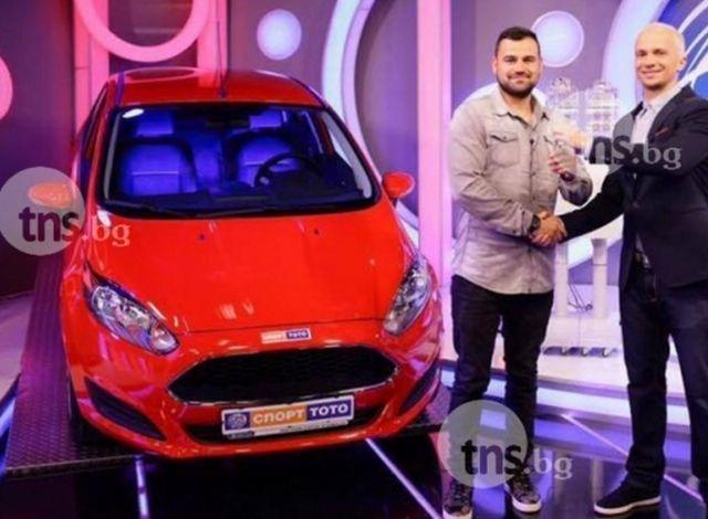 Известен пловдивски бизнесмен спечели кола от тотото СНИМКИ