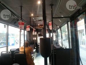 За това ли усвоихме 20 милиона за транспорта в Пловдив? Да се возим в таратайки СНИМКИ
