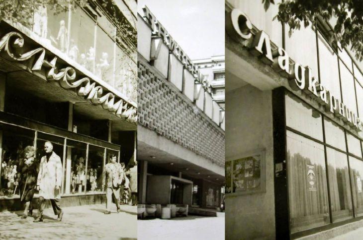 Емблематични пловдивски сгради от миналото! Помните ли ги? СНИМКИ
