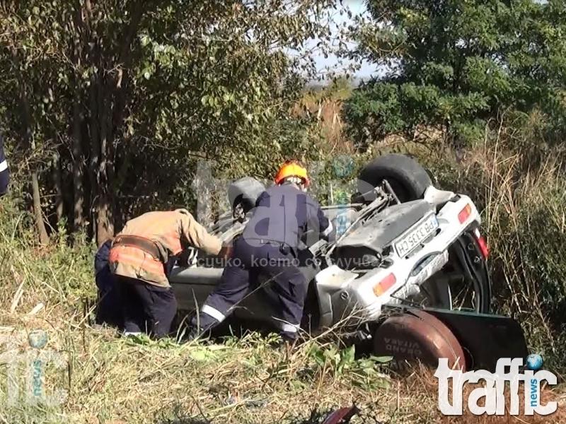 Кола се обърна по таван в дере край Пловдив, пострадаха четирима младежи