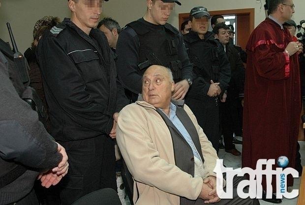 Отложиха делото срещу Цар Киро, пратиха го на кардиолог във Франция