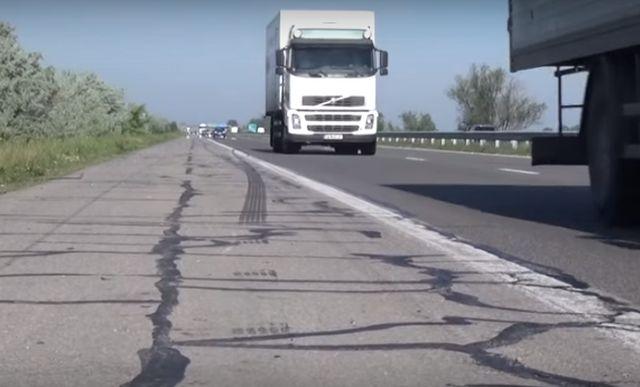 Полицай загина при тежка катастрофа край Пловдив