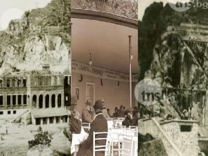 Бунарджикът в миналото: Водни огледала, каскади и дискотека СНИМКИ
