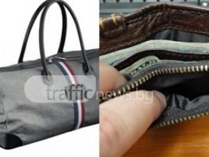 Пловдивчанки обявиха награда за изгубен багаж на пътя за Велинград