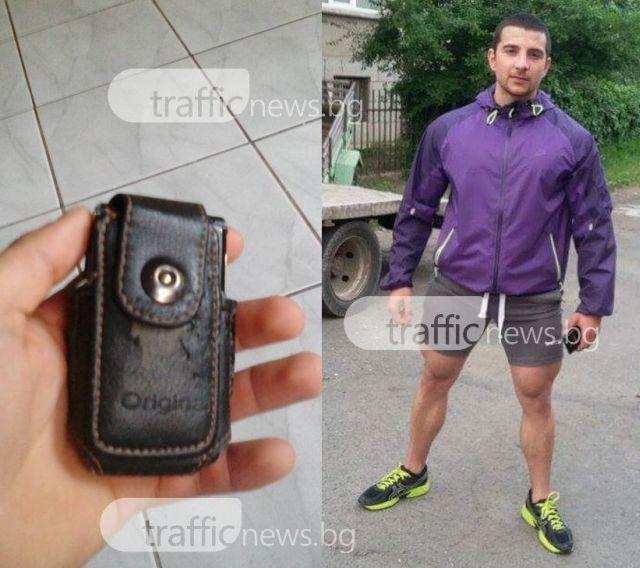 Пловдивчанин намери телефон до училище! Издирва собственика му СНИМКИ