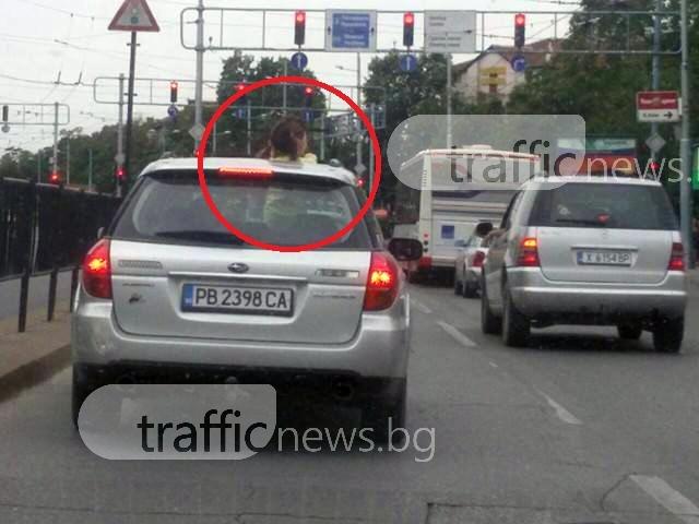Шофьор хвърча с 80 км/ч из Пловдив, а през шибидаха стърчеше дете СНИМКИ