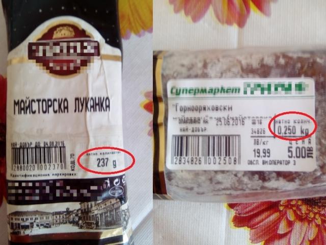 Истината, Санчо, е в грамажа: Мамят ли ни с колбасите в супермаркетите? СНИМКИ