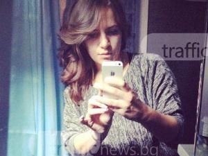 Арестуваха на Гребната 22-годишна студентка от ПУ с трева и екстази СНИМКИ