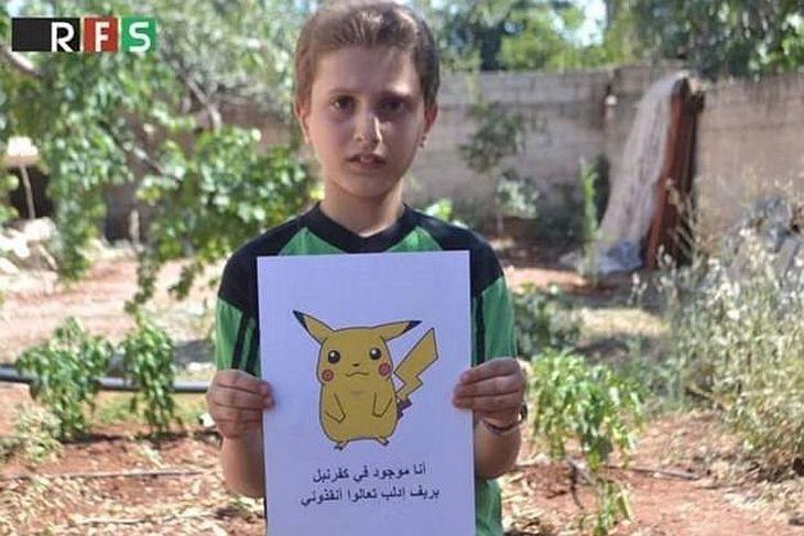 Покемоните в помощ на децата на Сирия СНИМКИ