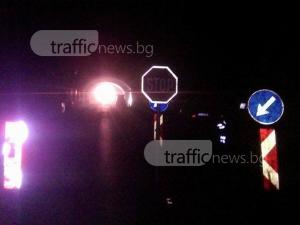 Зверска тапа на пътя Асеновград-Смолян! Ремонт блокира десетки на пътя СНИМКА