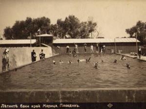 Преди 150 години край река Марица - ох, баня, ох, кеф! СНИМКИ