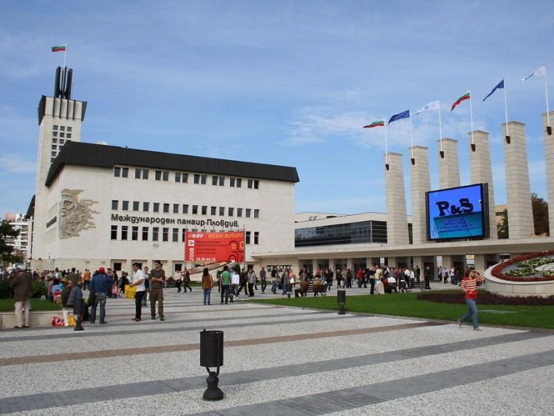 Пловдив остава без Панаира! Местният парламент няма да приеме акциите от държавата