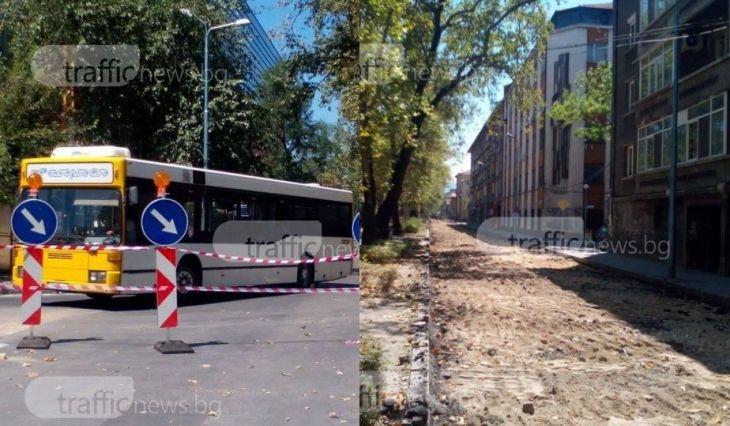 """С временната организация дотук! Утре затварят още една част от булевард """"Руски"""" СНИМКИ"""