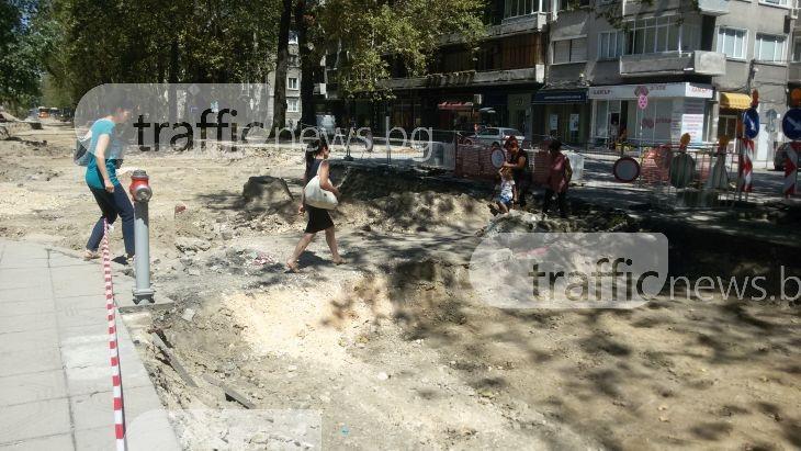 Някой ще помисли ли и за пешеходците на Пловдив? Вижте как се пресича бул. Руски СНИМКИ