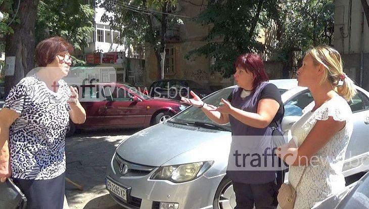 В центъра на Пловдив пропищяха: Психичноболен буйства и тормози децата ни! ВИДЕО и СНИМКИ