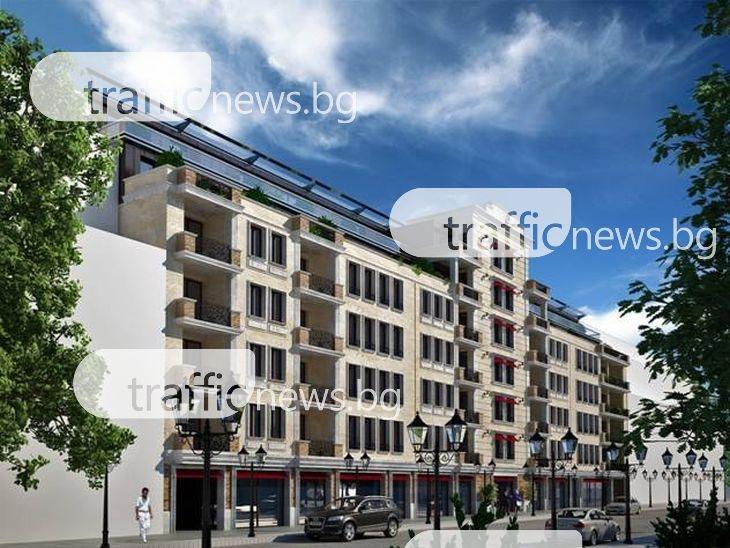 Проект  за огромен жилищен и SPA комплекс в Тютюневия град чака реализация СНИМКИ