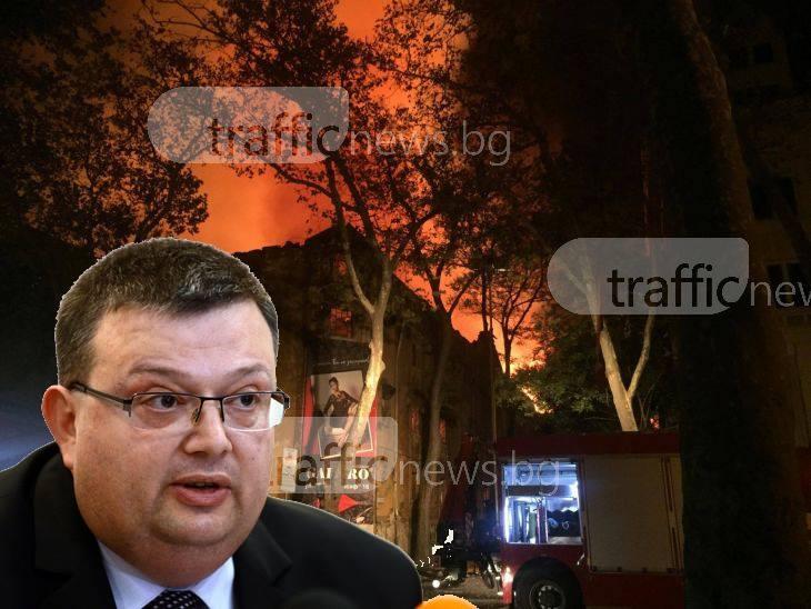 Сотир Цацаров: Викаме кмета на разпит! Това е опит за унищожението на духа на Пловдив ВИДЕО