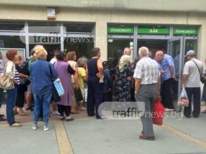Банкоматите в Пловдив се сринаха, пенсионерите ругаят!