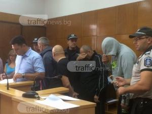 Делото срещу Пайтака и бандата започна при закрити врати