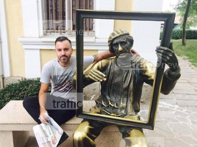 Мануел Рива вече в Пловдив, обикаля Стария град СНИМКИ