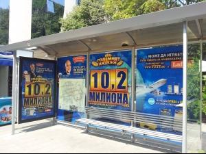 Пловдивчани питат пловдивските управленци: Кой постави брутално нагла реклама на хазарт по спирките?