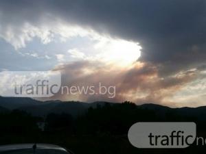 Пловдивчани блокирани в огнения ад на Тасос! 10 къщи са изгорели, обявено е бедствено положение СНИМКИ+ВИДЕО