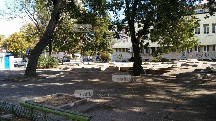 Пловдивски реститути получиха 100 000 лева, пешеходци минавали през парцела им СНИМКИ