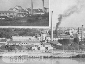 Знаете ли чия е била идеята в Пловдив да се построи Захарна фабрика? Няма да повярвате! СНИМКИ