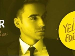 Взривяващо парти с DJ Monoir в W Garden! Облечете се в жълто!