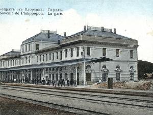 Когато гарата беше средоточие на градския живот в Пловдив