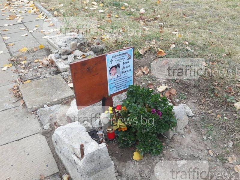 Девет месеца без влюбените Боян и Ралица СНИМКИ