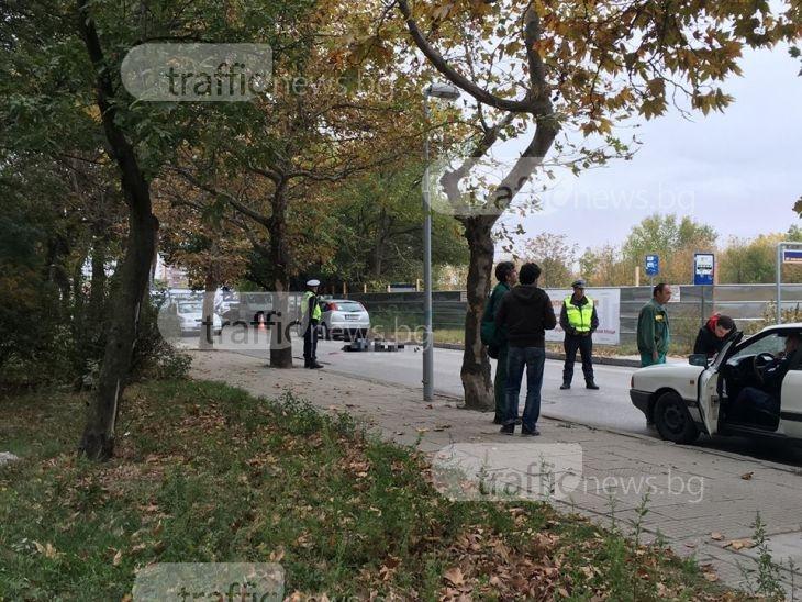 """Убитата жена на бул. """"Южен"""" в Кючука изскочила внезапно на пътя СНИМКИ"""
