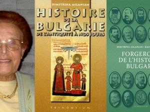 Представят първата френскоезична история на България, написана от български автор