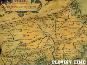 Как са се зародили тепетата и кой е първият жител на Пловдив?