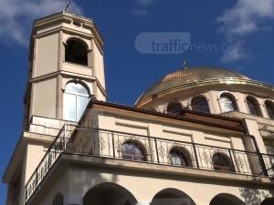 С новия храм - Асеновград затвърди прозвището