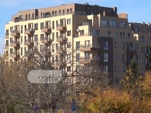 Пловдив в челните места по продажба на имоти, само за 3 месеца са сключени 4000 сделки