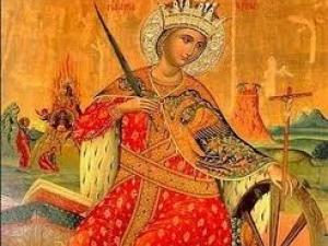 Днес почитаме Света Екатерина