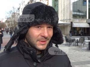 Пловдивчанин: На Нова година - в чужбина за нова работа! ВИДЕО