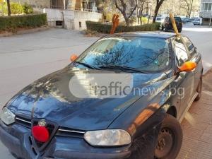 Елените на Дядо Коледа завладяха улиците на Пловдив СНИМКИ