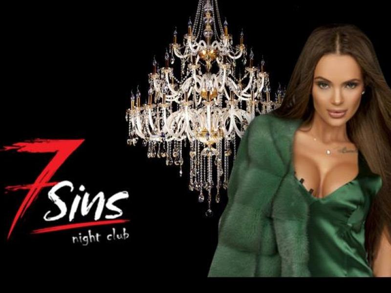 """Мария пее на греховно парти тази вечер в """"7 Sins"""""""