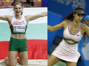 Без Цвети Пиронкова и Габриела Петрова за Спортист №1 на Пловдив