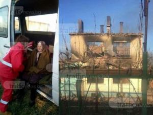 Спасители на БЧК-Пловдив търсят хора под руините СНИМКИ и ВИДЕО